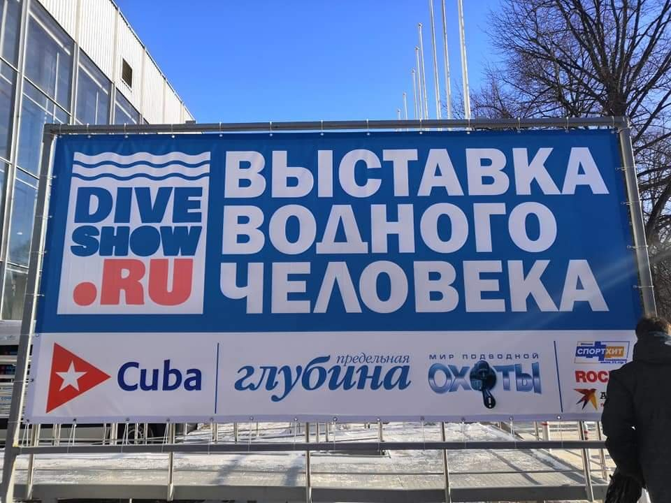 dive how sign